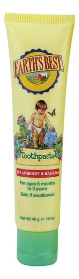 Купить Детская зубная паста с клубникой и бананом Earth's Best Strawberry & Banana Toothpaste 45г, Детская зубная паста с клубникой и бананом Earth's Best Strawberry & Banana Toothpaste 45г, Jason