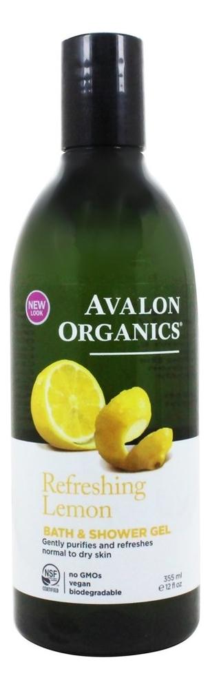 Гель для ванны и душа с маслом лимона Refreshing Lemon Bath & Shower Gel 355мл