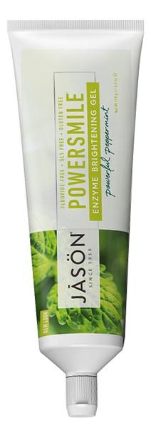 Купить Зубная паста гелевая отбеливающая с перечной мятой Powersmile Enzyme Brightening Gel 119г, Jason