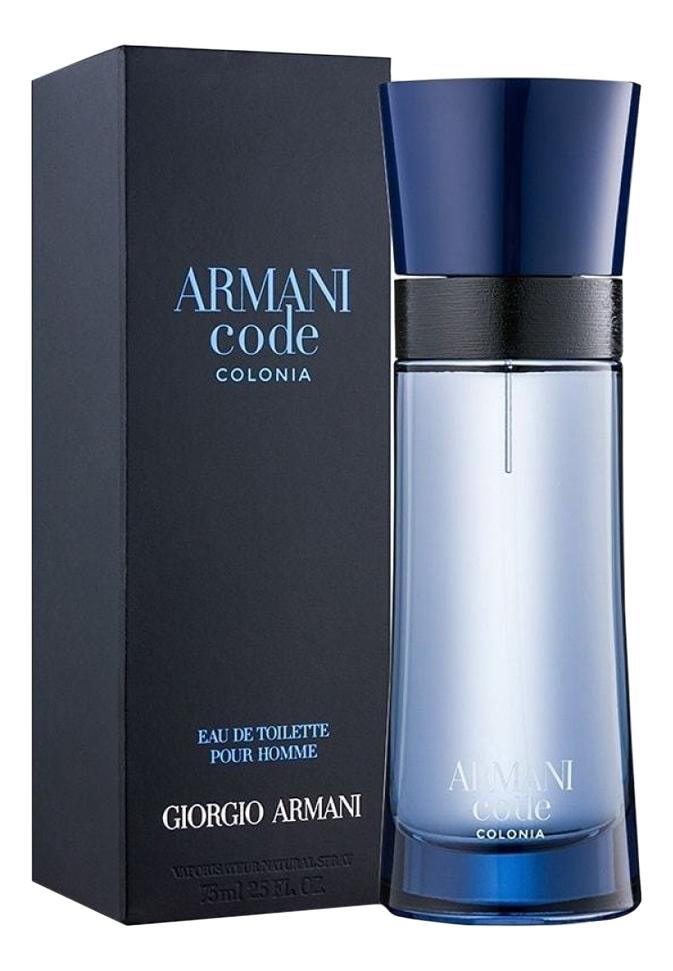 Code Colonia: туалетная вода 75мл туалетная вода giorgio armani armani code 75 мл