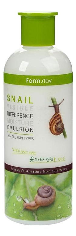 Купить Эмульсия для лица с муцином улитки Snail Visible Difference Moisture Emulsion 350мл, Farm Stay