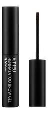 A'PIEU Гель для бровей Hennatatoo Brow Gel 4,5г