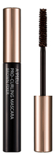 A'PIEU База под тушь Pro-Curling Mascara Base 7г