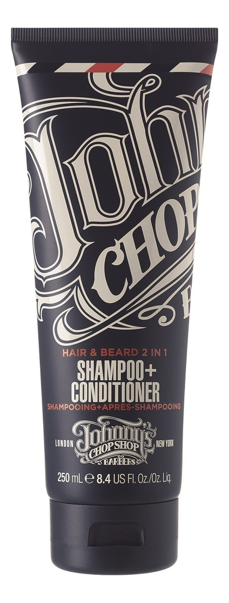 Шампунь для волос 2 в 1 Born Lucky in Shampoo 250мл