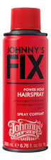 Johnny's Chop Shop Лак для волос Johnny's Fix Power Hold Hairspray 200мл