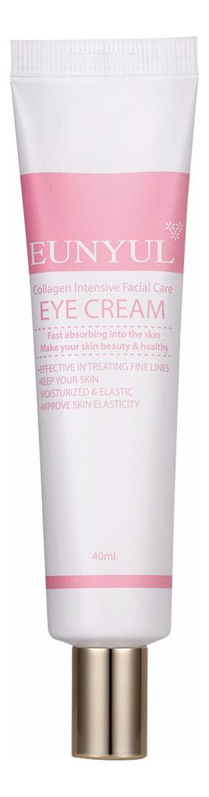 Крем для кожи вокруг глаз Collagen Intensive Facial Care Eye Cream 40мл