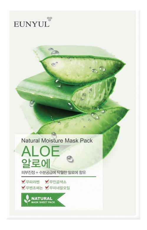 Тканевая маска для лица с экстрактом алоэ Natural Moisture Mask Pack Aloe 22мл: Маска 22мл bergamo маска трехэтапная для лица увлажняющая 3step aqua mask pack 8 мл