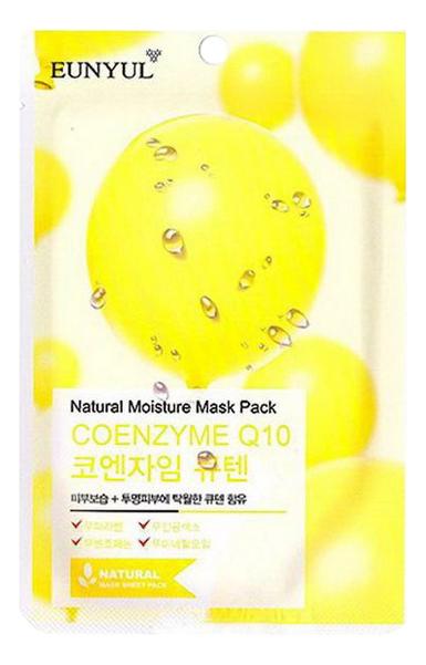 Тканевая маска для лица с коэнзимом Natural Moisture Mask Pack Coenzyme Q10 23мл: Маска 22мл bergamo маска трехэтапная для лица увлажняющая 3step aqua mask pack 8 мл