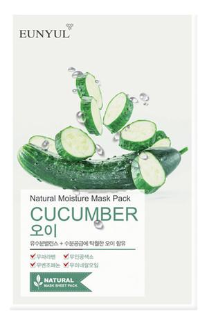Фото - Тканевая маска для лица с экстрактом огурца Natural Moisture Mask Pack Cucumber 22мл: Маска 22мл освежающая тканевая маска для лица с экстрактом огурца mask line cucumber sheet 25мл