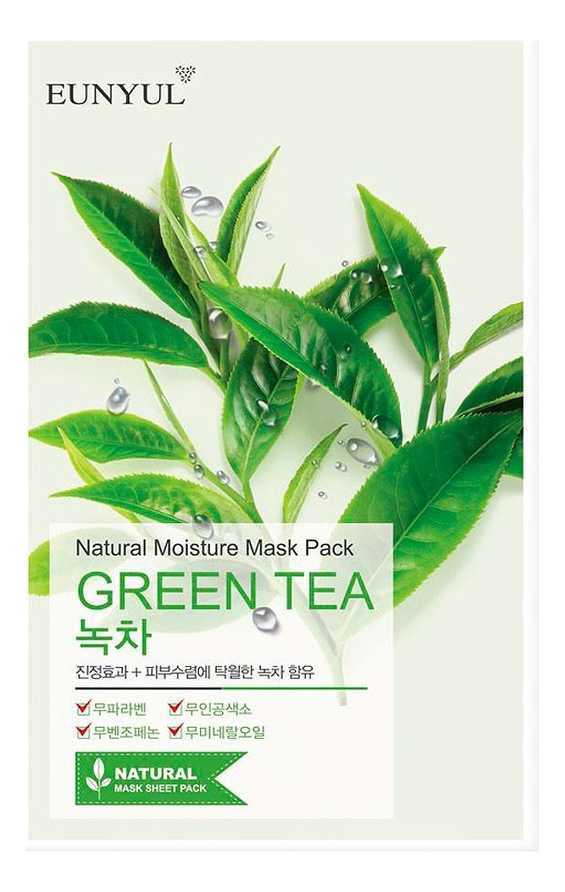 Купить Тканевая маска для лица Natural Moisture Mask Pack Green Tea 23мл: Маска 22мл, Тканевая маска для лица с экстрактом зеленого чая Natural Moisture Mask Pack Green Tea, EUNYUL