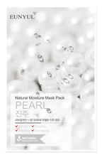 EUNYUL Тканевая маска для лица с экстрактом жемчуга Natural Moisture Mask Pack Pearl 23мл