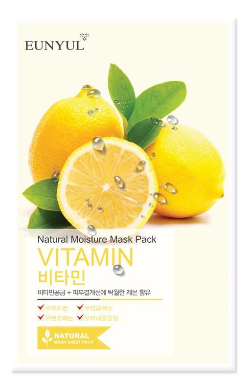Тканевая маска для лица с витаминами Natural Moisture Mask Pack Vitamin 23мл: Маска 1шт bergamo маска трехэтапная для лица увлажняющая 3step aqua mask pack 8 мл