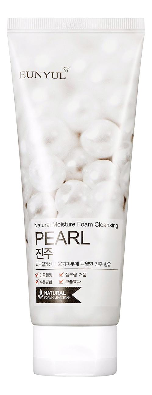 Очищающая пенка для лица с жемчужной пудрой Natural Moisture Pearl Foam Cleansing 150мл