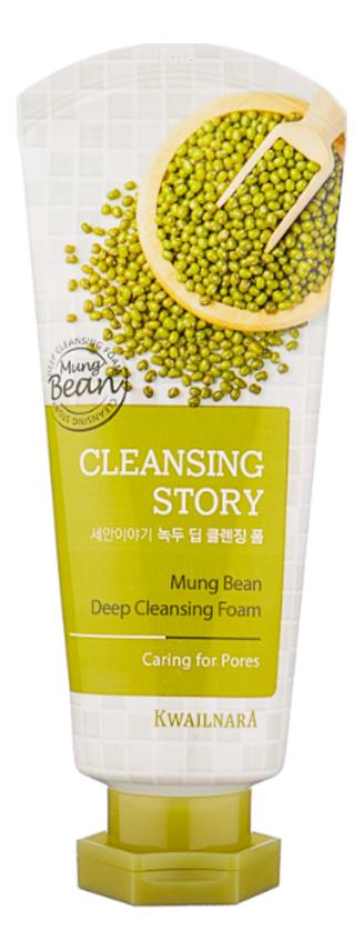 Купить Пенка для умывания Cleansing Story Foam Cleansing Mung Bean 120г, Welcos