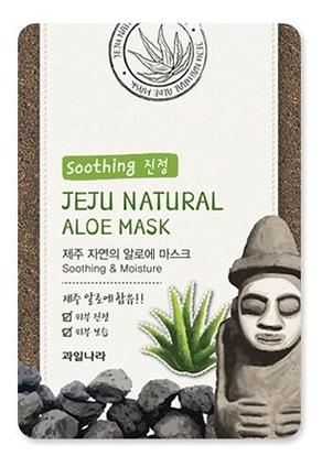Маска для лица успокаивающая Jeju Natural Aloe Mask Soothing & Moisture 20г