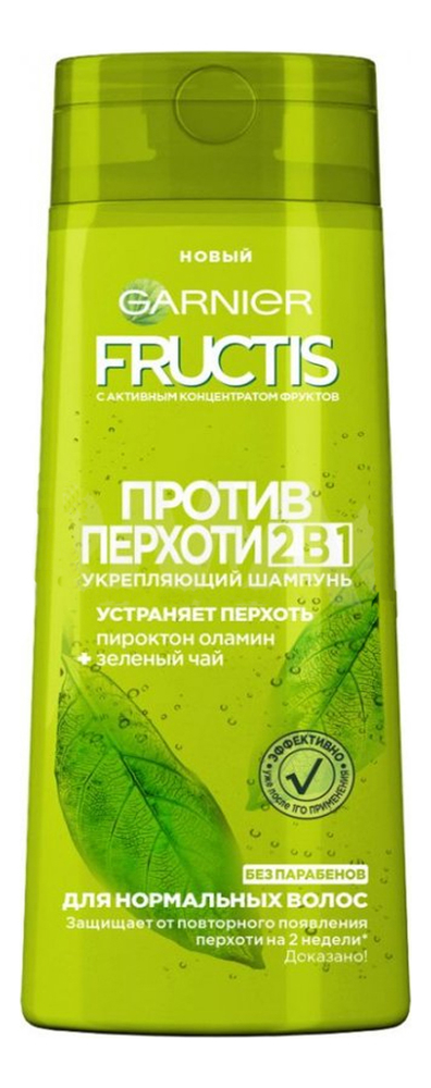 Купить Укрепляющий шампунь для волос 2 в 1 Против перхоти Fructis: Шампунь 250мл, GARNIER