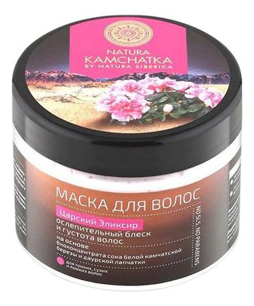 Маска для волос Царский эликсир Natura Kamchatka 300мл со эликсир купить