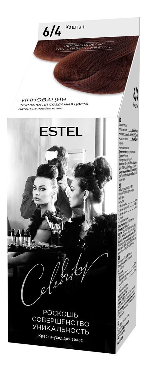 Купить Краска-уход для волос Celebrity 150г: 6/4 Каштан, ESTEL