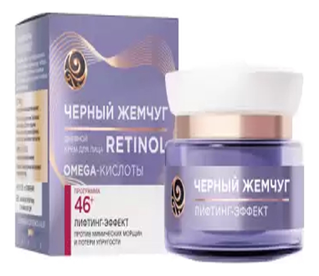 Фото - Крем для лица дневной Самоомоложение 46+ 50мл крем для лица косметический жемчуг крем 50мл