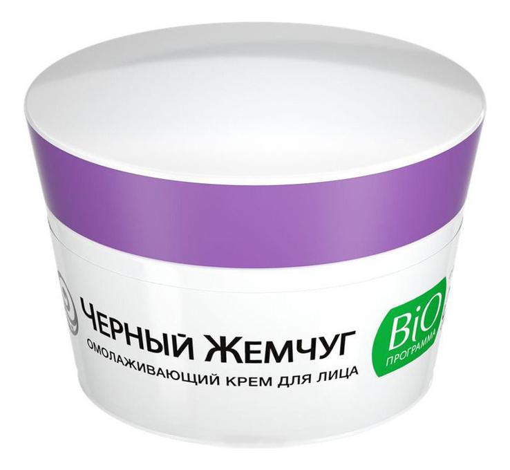 Фото - Крем для лица Bio-программа 56+ 50мл крем для лица косметический жемчуг крем 50мл