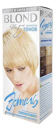 Интенсивный осветлитель для волос Blond самый щадящий осветлитель для волос