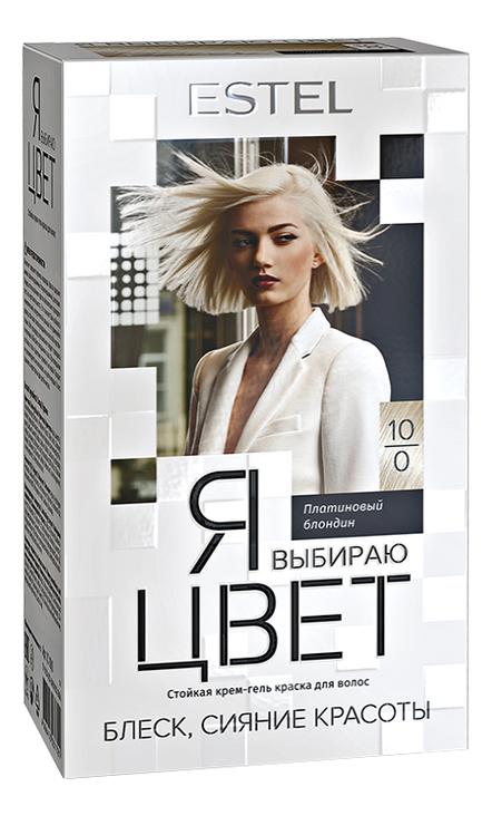 Стойкая крем-гель краска для волос Я выбираю цвет 150г: 10/0 Платиновый блондин стойкая крем гель краска estel я выбираю цвет 7 71 фраппе