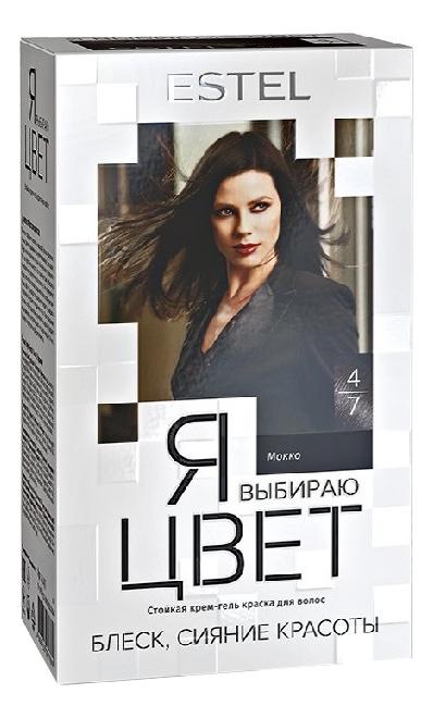 Стойкая крем-гель краска для волос Я выбираю цвет 150г: 4/7 Мокко краска для волос матрикс мокко 6м отзывы