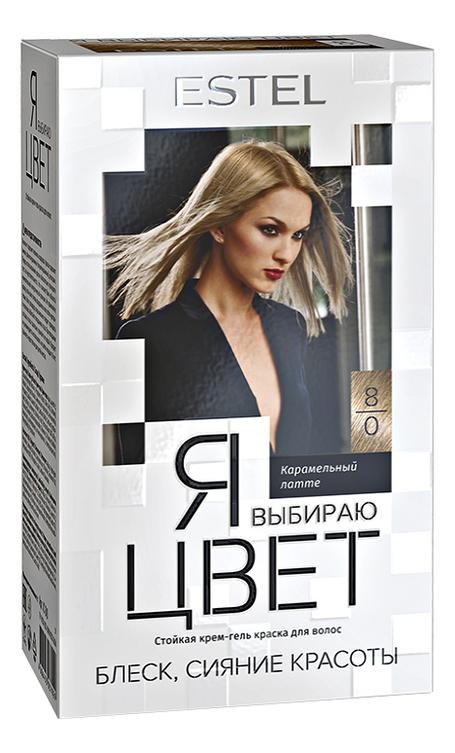 Стойкая крем-гель краска для волос Я выбираю цвет 150г: 8/0 Карамельный латте карамельный цвет волос матрикс