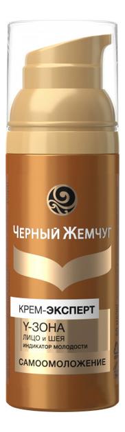 Фото - Крем-эксперт для лица 56+ 50мл крем для лица косметический жемчуг крем 50мл