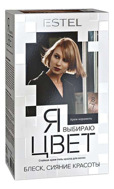 Стойкая крем-гель краска для волос Я выбираю цвет 150г: 8/7 Крем-карамель