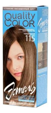 Стойкая гель-краска для волос Vital Quality Color: 115 Темно-русый краска для волос tints of nature стойкая гель краска