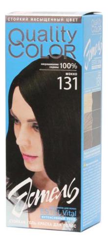 Стойкая гель-краска для волос Vital Quality Color: 131 Мокко краска для волос матрикс мокко 6м отзывы