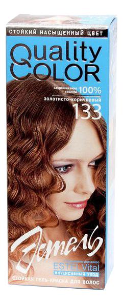 Стойкая гель-краска для волос Vital Quality Color: 133 Золотисто-коричневый краска для волос tints of nature стойкая гель краска