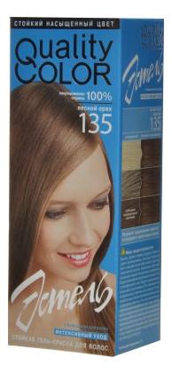Стойкая гель-краска для волос Vital Quality Color: 135 Лесной орех