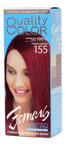 Стойкая гель-краска для волос Vital Quality Color: 155 Темная вишня краска для волос tints of nature стойкая гель краска
