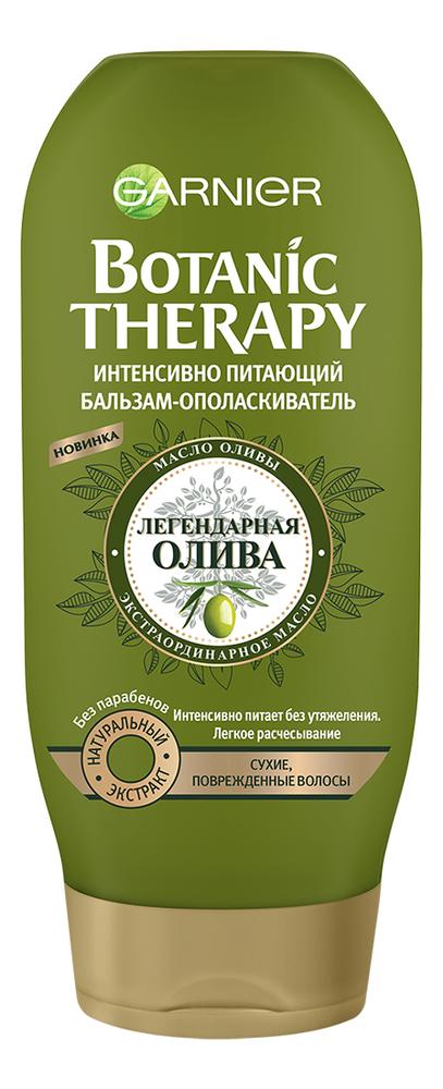 Бальзам-ополаскиватель для волос интенсивно питающий Легендарная олива Botanic Therapy 200мл