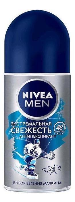 Шариковый дезодорант-антиперспирант Экстремальная свежесть Aqua Cool Men 50мл дезодорант антиперспирант kobayashi