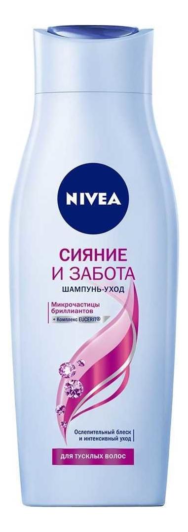 Шампунь для волос Ослепительный Бриллиант: Шампунь 400мл