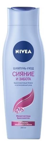 Шампунь для волос Ослепительный Бриллиант: Шампунь 250мл