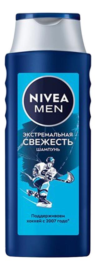 Шампунь для волос Экстремальная свежесть Fresh Freezer 400мл недорого