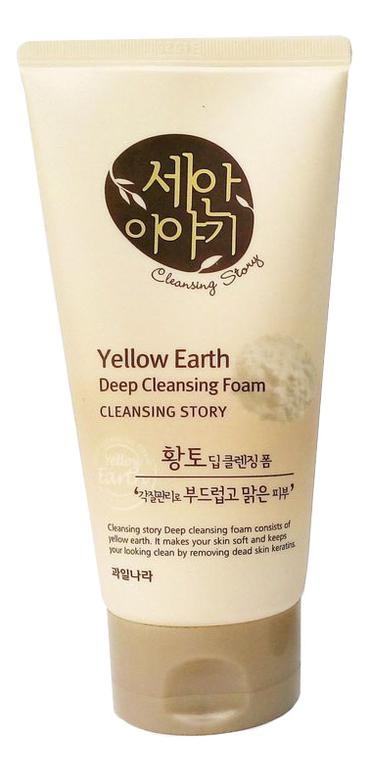 Пенка для умывания Cleansing Story Foam Yellow Clay 150г