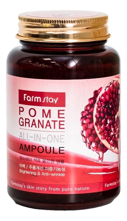 Ампульная сыворотка для лица с экстрактом граната Pomegranate All-In-One Ampoule 250мл недорого
