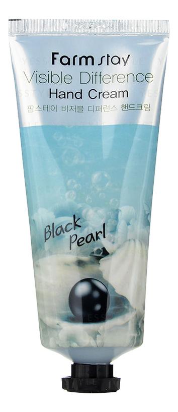 Крем для рук с экстрактом черного жемчуга Visible Difference Hand Cream Black Pearl 100г недорого