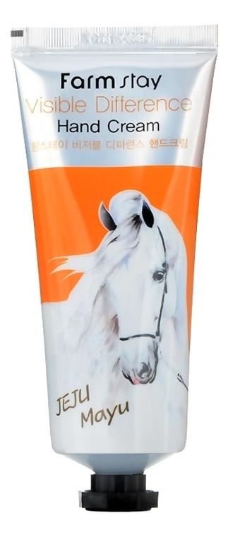 Крем для рук c лошадиным маслом Visible Difference Hand Cream Jeju Mayu 100г
