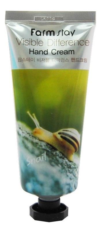 Купить Крем для рук с муцином улитки Visible Difference Hand Cream Snail 100г, Farm Stay