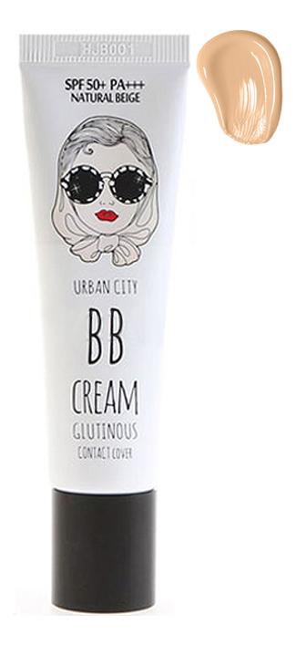 BB крем для лица Urban City Glutinous Contact Cover 30мл: 23 Natural Beige
