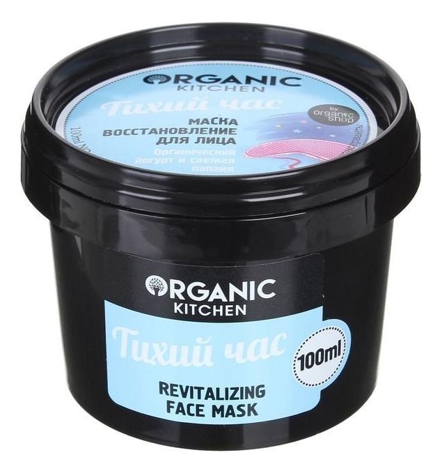 Купить Маска-восстановление для лица Тихий час Organic Kitchen Face Mask 100мл, Organic Shop
