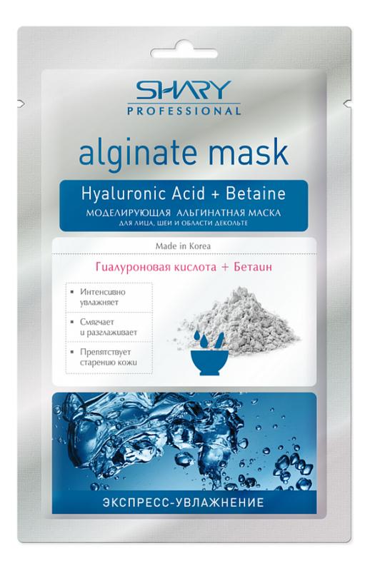 Маска альгинатная для лица Экспресс-увлажнение Professional Alginate Mask 28г (гиалуроновая кислота + бетаин) недорого