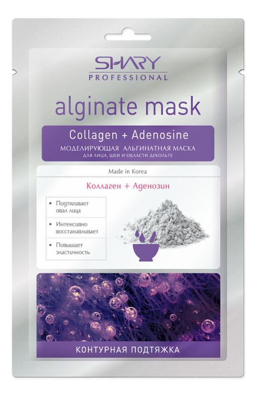 Купить Маска альгинатная для лица Контурная подтяжка Professional Alginate Mask (коллаген + аденозин): Маска 28г, SHARY