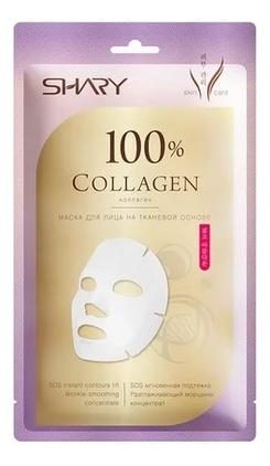 Фото - Тканевая маска для лица 100% Коллаген Perfect Solution Collagen 20г shary collsgen маска для лица на тканевой основе 100% коллаген 20 г